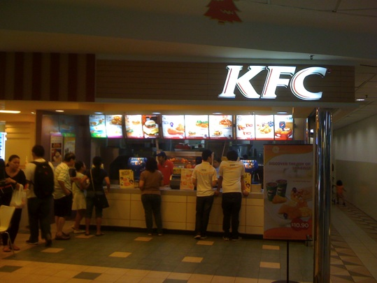 the kfc store closest to city hall interchange mrt formerly